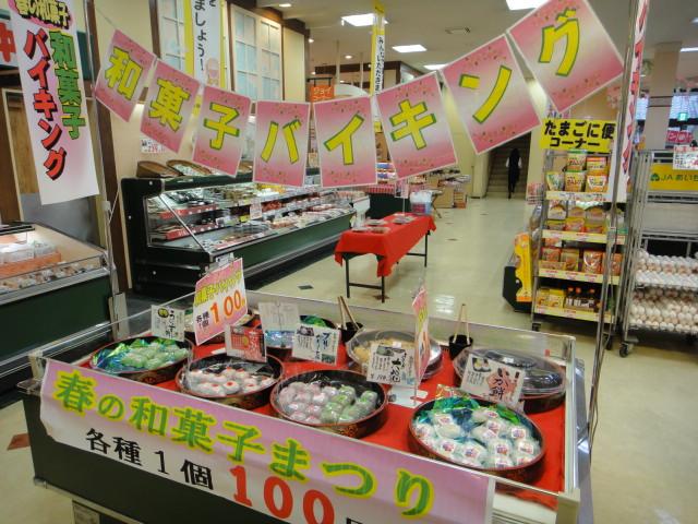 今のこの時期に、和菓子売場を変身させると…爆発します!: ま ...