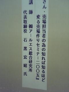 dvc00033_m.jpg