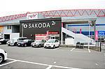 Sakoda