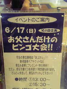 20070613_12