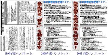 19992001_3