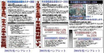 20022004