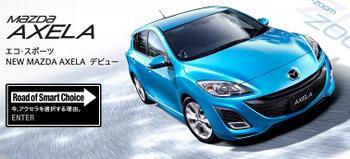 Mazda_axela