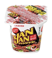 Janjan_2