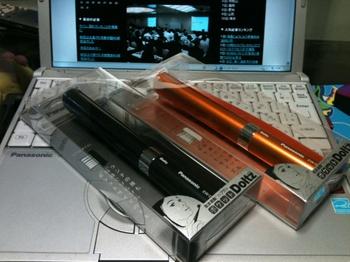 Img_0172