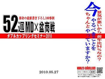 2010052701