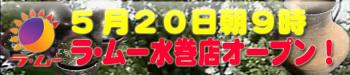 Bg_mizumaki