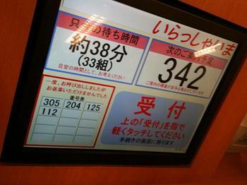 Img_68076