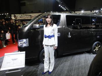 Nissan_nv350_caravan