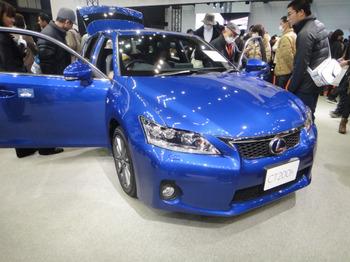 Lexus_ct200h