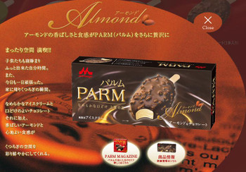 Parm_2