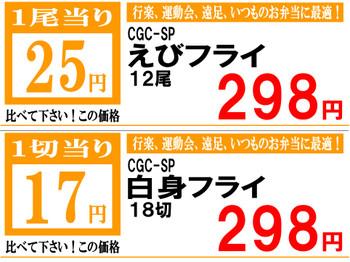 Cgcpop_2