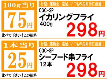 Cgcpop_3