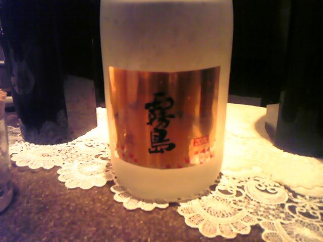 霧島酒造の金霧(きんきり)