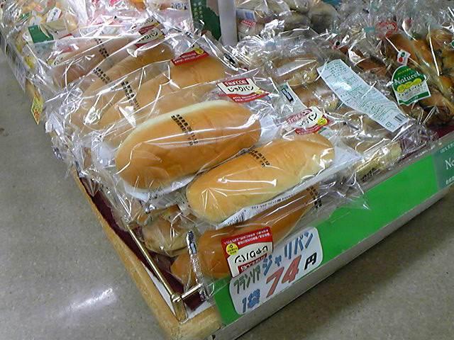 フランソワのじゃりパン