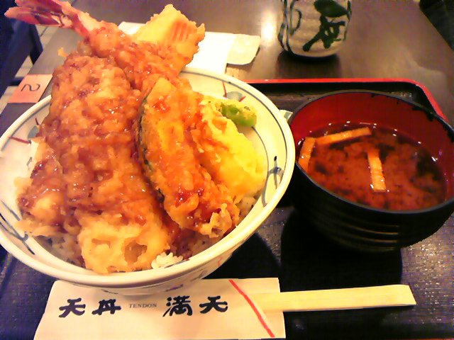 中部国際空港で天丼1280<br />  円