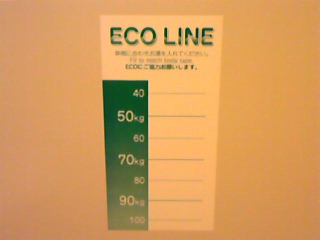 ホテルのバスにECO LINE
