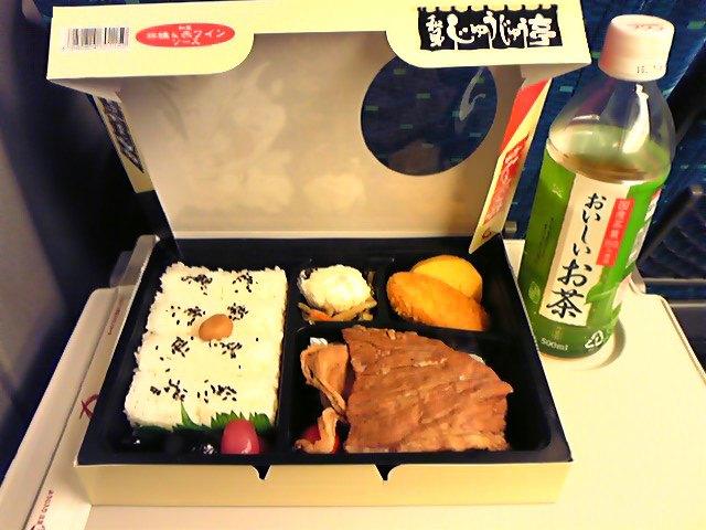 和風じゅうじゅう亭焼肉弁当850<br />  円