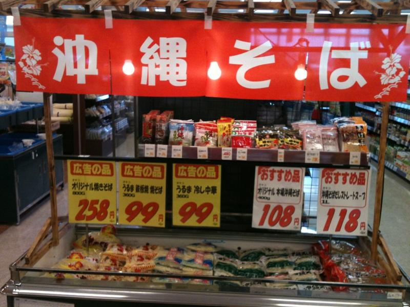 麺類には完璧な関連販売で買上点数UP
