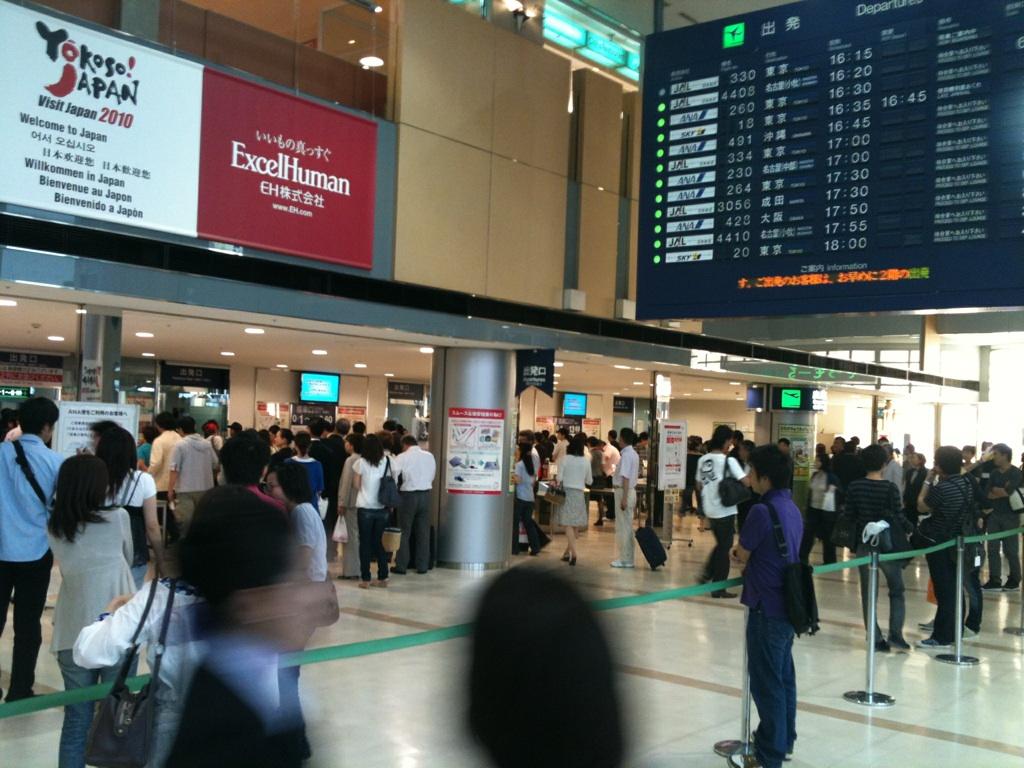 父の日の福岡空港