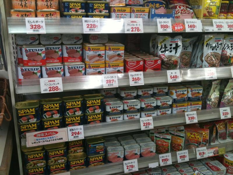 外国のスーパーみたいな