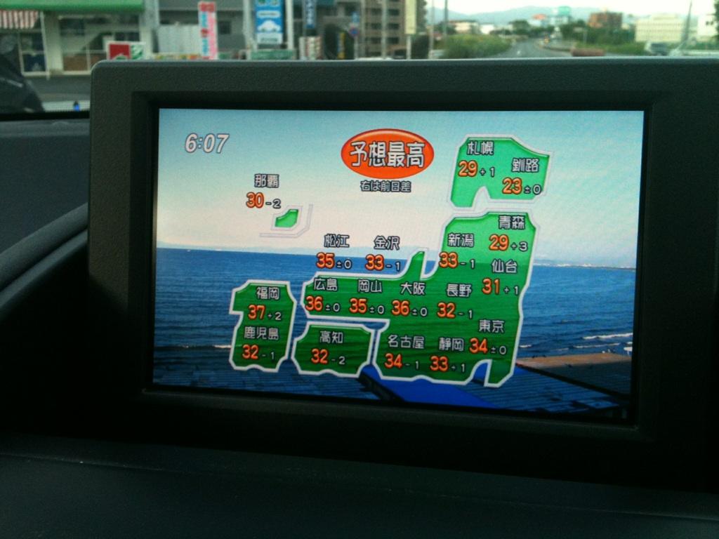 今日も福岡はスーパー猛暑