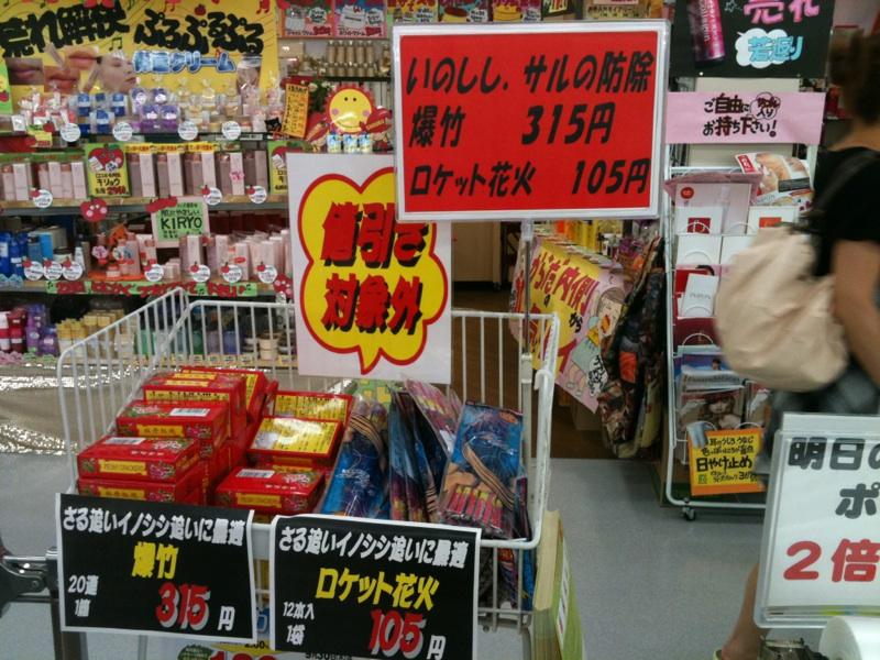 イノシシ、サル用の花火が凄く売れているらしい