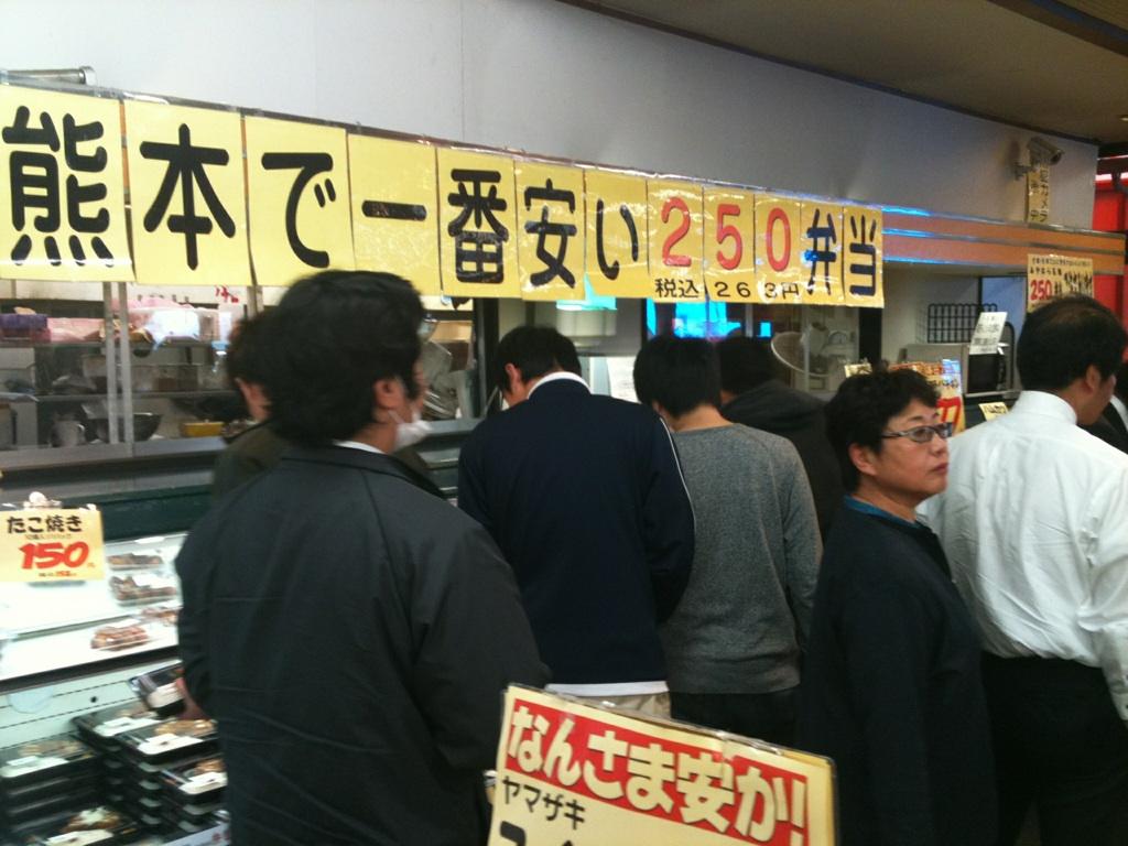 毎日、弁当を300個売る凄い小型スーパー