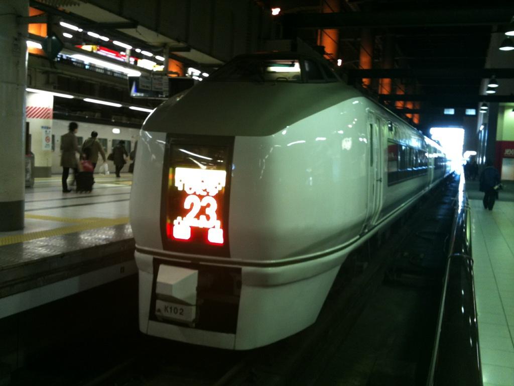 JR特急スーパーひたち23号