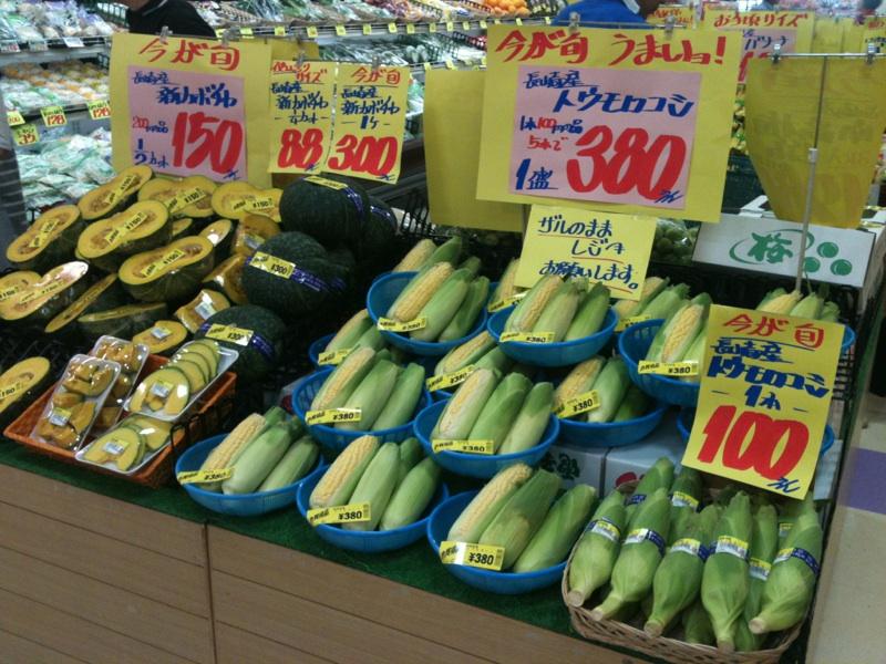今が旬の夏野菜ダーッ!