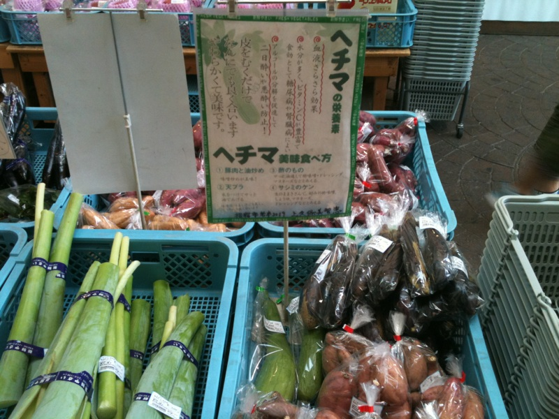 ヘチマはとっても美味しい野菜です