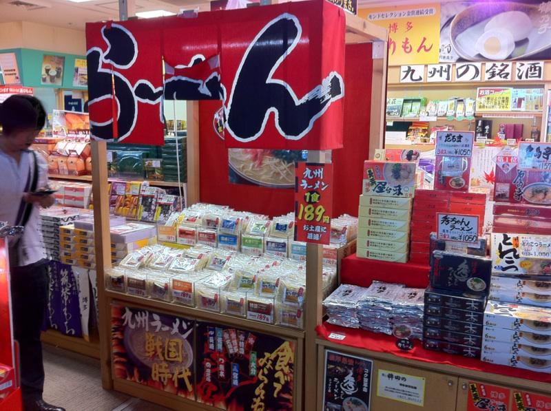 食べてみらんね!九州ラーメン戦国時代。