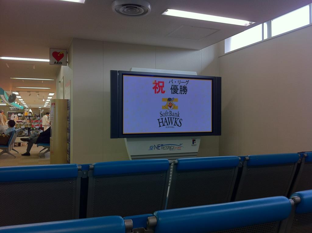 今日から博多の街は優勝記念セールです〜!