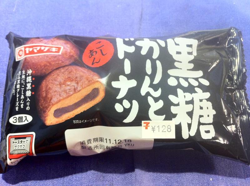 山崎製パンさんの黒糖かりんとドーナツ