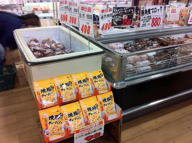 焼豚の前では焼豚炒飯がめっちゃくちゃ売れるんです!