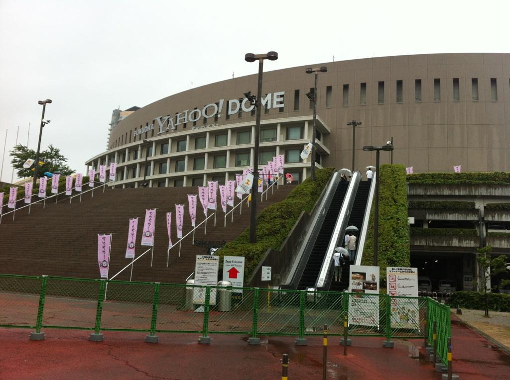やって来ました!久々の福岡Yahooドーム