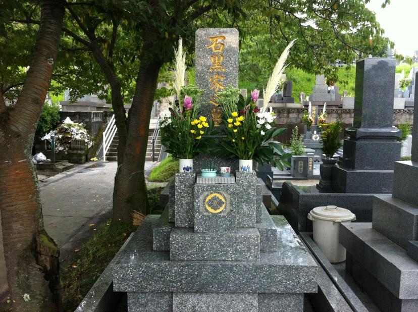 お盆です〜お墓参りにやって来ました。