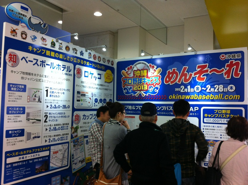 やって来ました!沖縄どす。