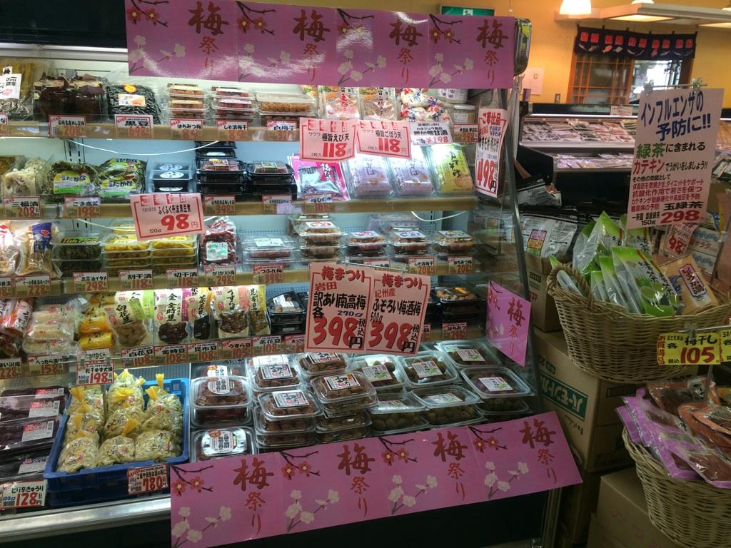 今朝は熊本で売場クリニック中〜〓