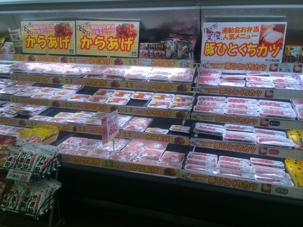 わお!お肉屋さんの運動会仕掛けもイイねぇ〜!