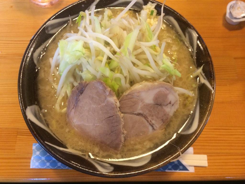 沖縄 DE ランチ