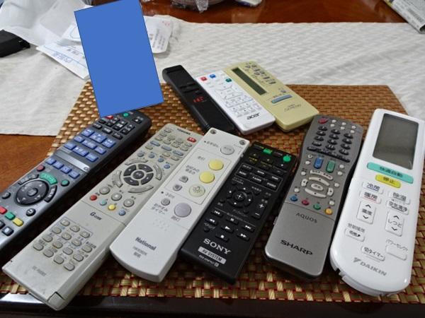Sony_huis100rc_huis_remote_contro_2