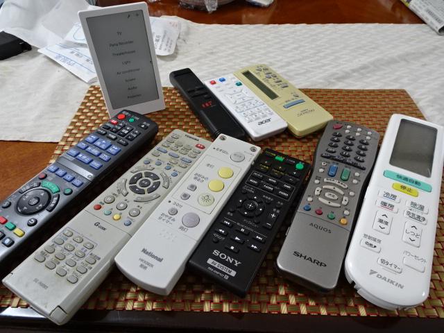 Sony_huis100rc_huis_remote_contro_4