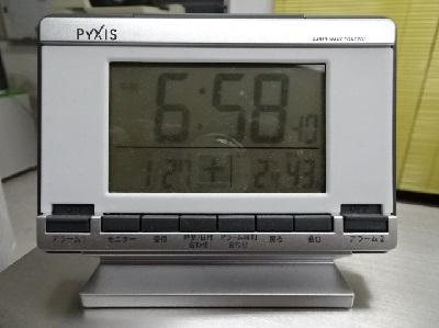 Dsc07516