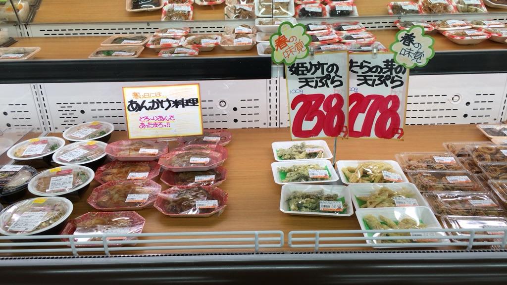 お!春の天ぷらと寒い日のあんかけ惣菜