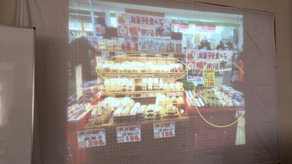 今年の節分反省…むちゃくちゃ良かった和菓子売場
