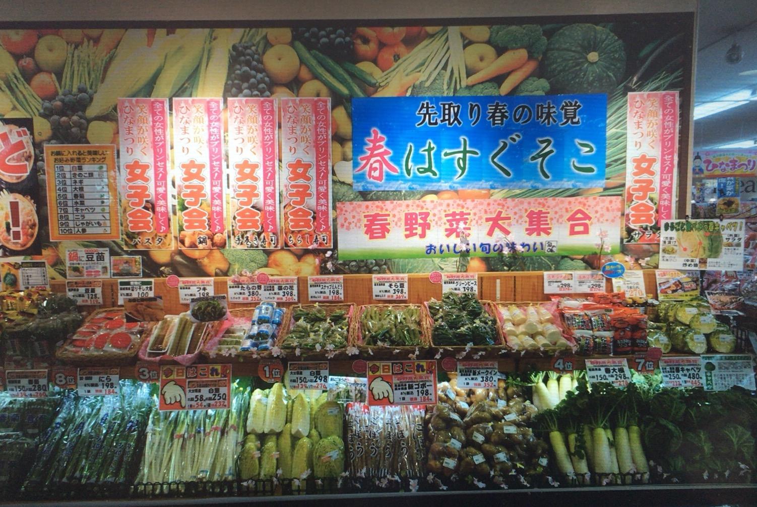春野菜を大集合させて、ひな祭り女子会のメニュー提案