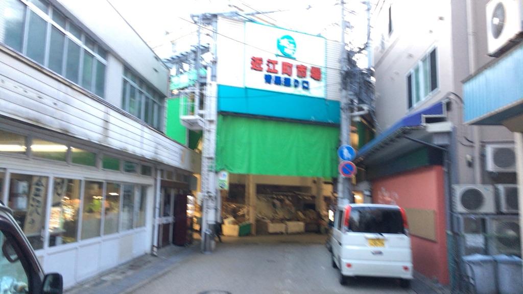 近江町市場にやって来ました〜