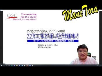 002_20200923123801