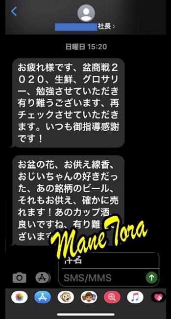 Photo_20200806001801